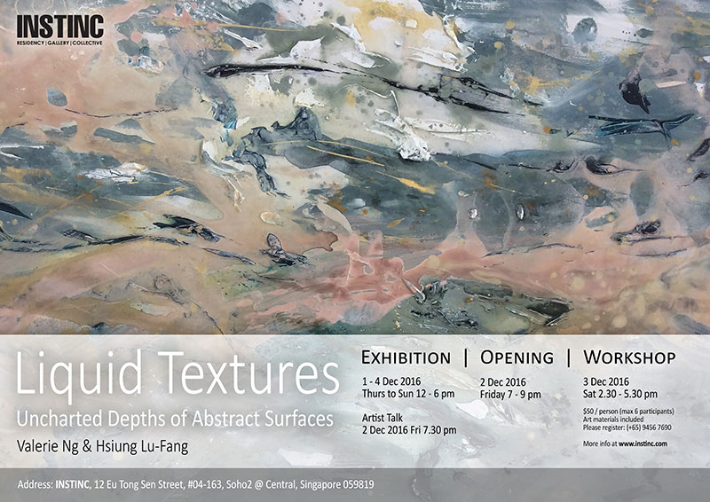 Liquid Textures Exhibition